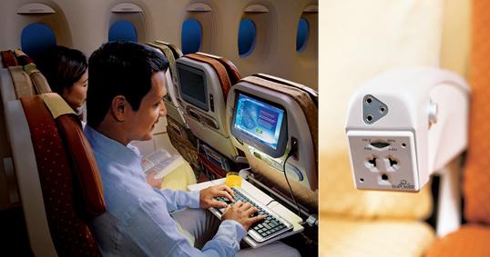 economy_seat_2.jpg